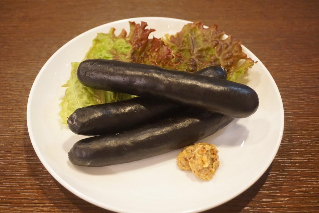 ピスケス(東長崎)