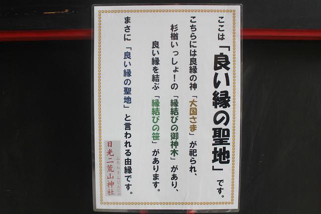 futarasan005