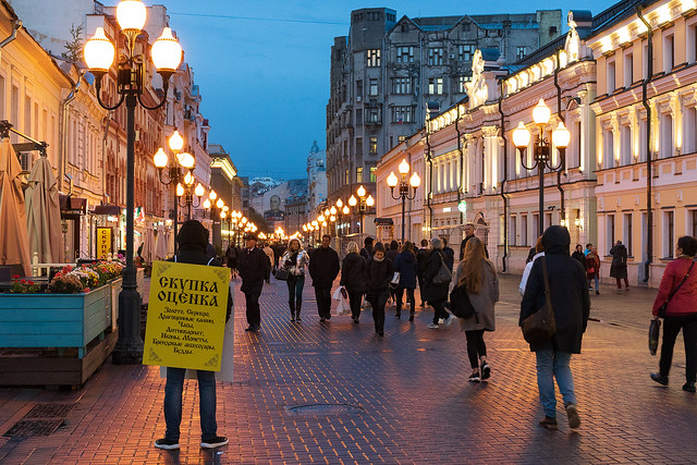Ulista Arbat - Moscow