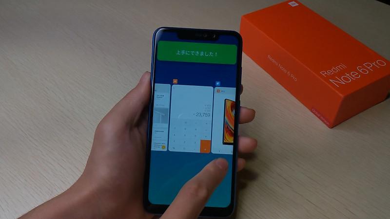 Xiaomi Redmi Note 6 Pro 開封 (54)