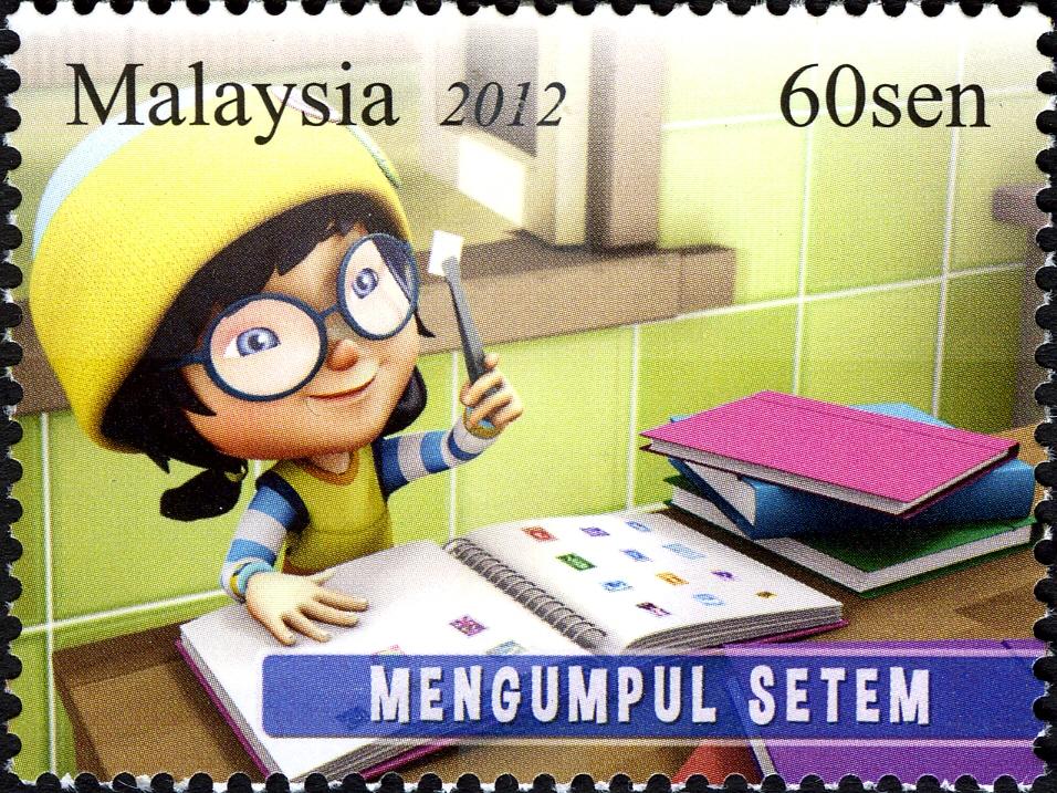 Malaysia - Michel #2018 (2012)