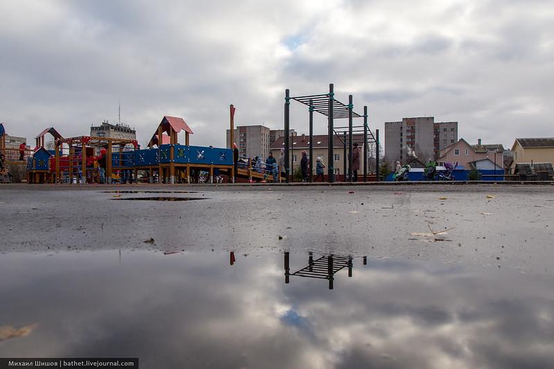 Парк Зарусье 24 октября