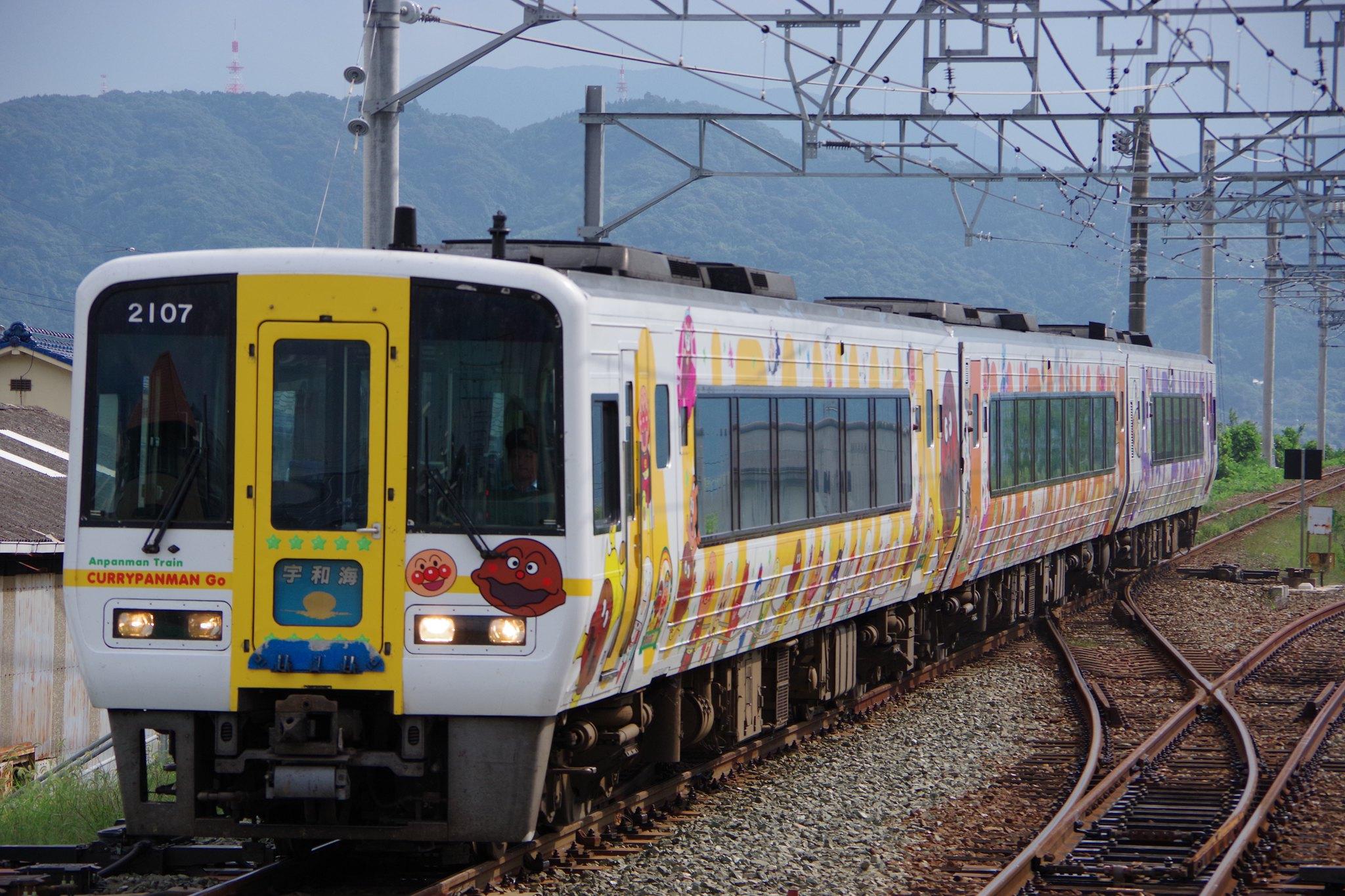 JR Shikoku series2000 Anpanman Train