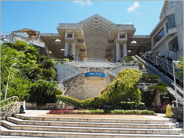 Kkday Okinawa Enjoy Pass (50)