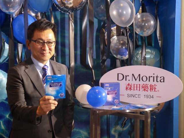 dr morita blog (19 of 21)