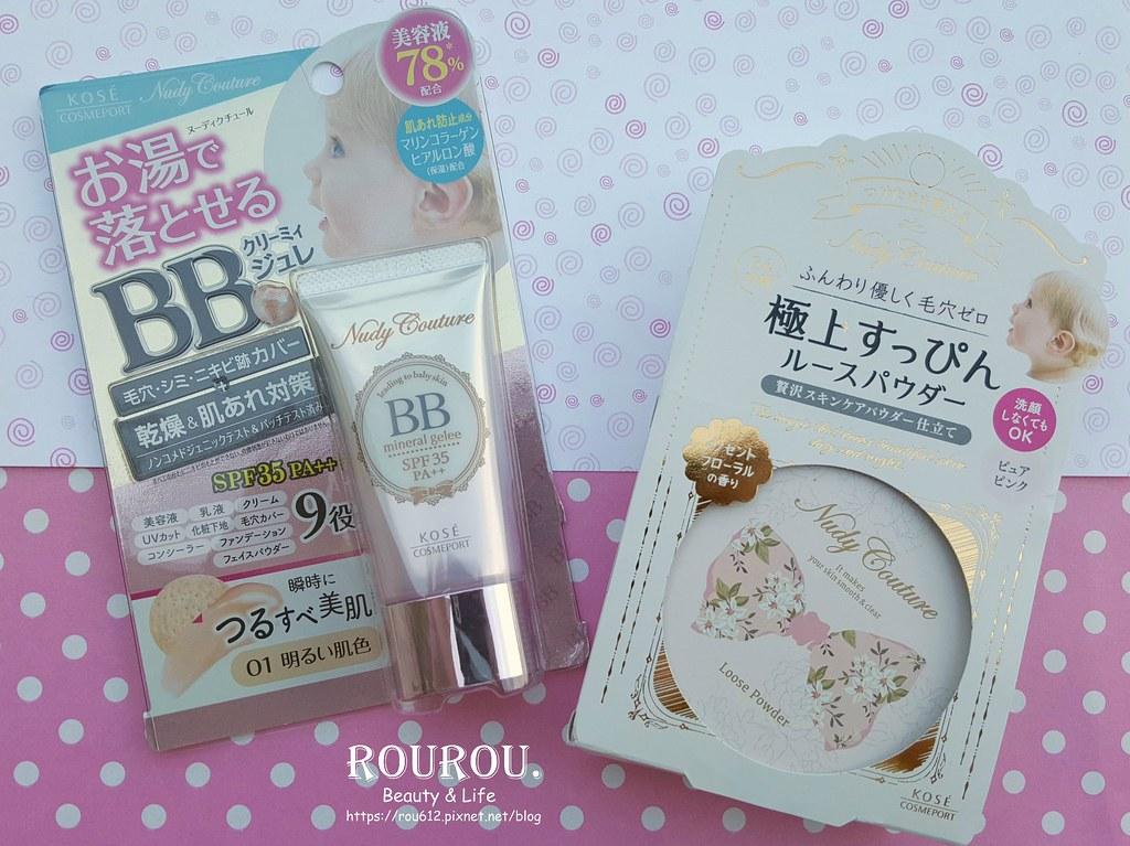 【KOSE】BB霜+素顏蜜粉(粉)1