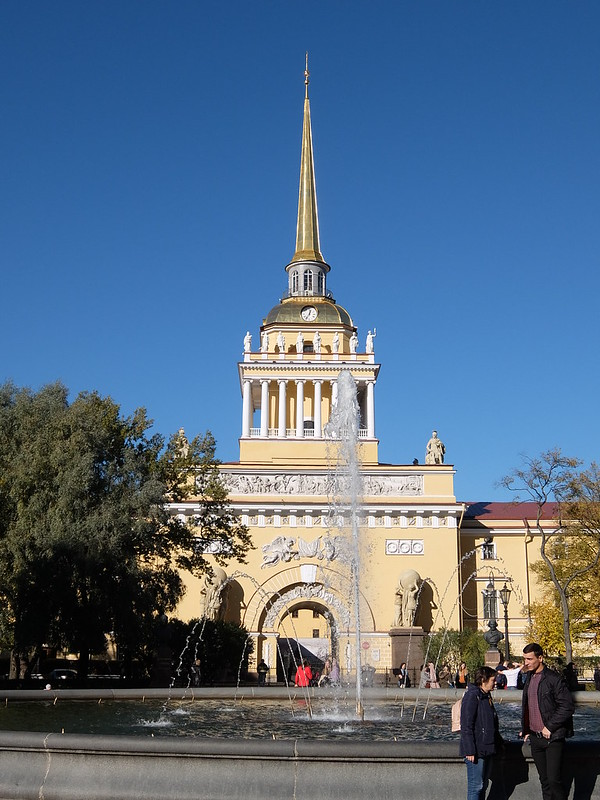 Санкт-Петербург - Адмиралтейство