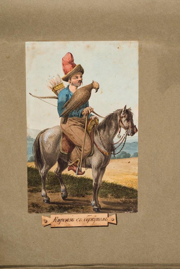 Киргиз с беркутом