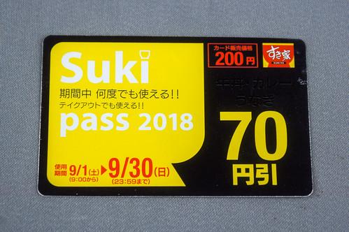 Suki pass
