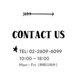 客服電話(02)2609-6099