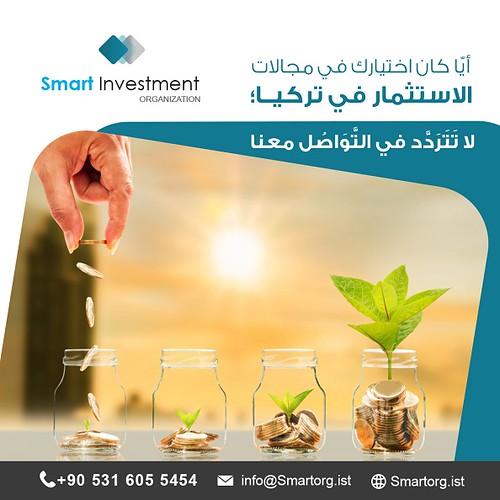 الأستثمار تركيا سمارت للاستثمار اسطنبول 44872220845_2a68382e