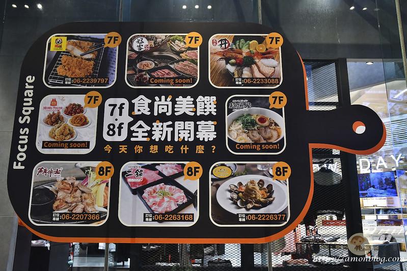 好客燒烤台南Focus店-2