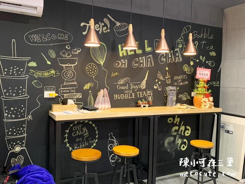 Ohchacha噢茶茶,Ohchacha噢茶茶-三重正義店,Ohchacha噢茶茶菜單,噢茶茶 @陳小可的吃喝玩樂