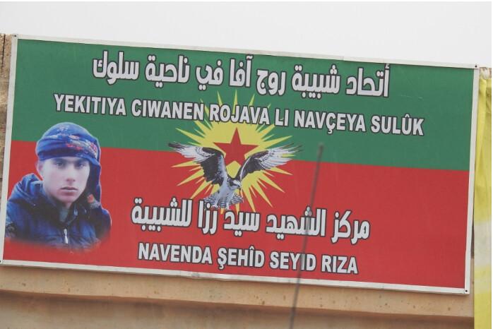 ANF Rojava