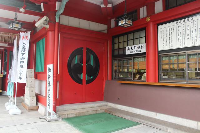 tomiokahachiman006