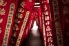 Photo:Red gate By t.kunikuni