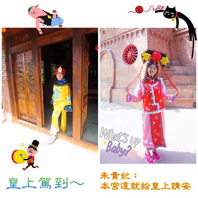 白河萬里長城 (2)