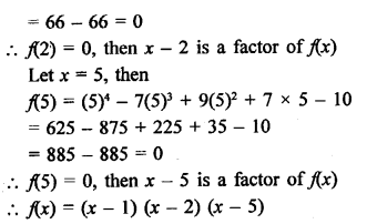 RD Sharma Class 9 Maths Book Questions Chapter 6 Factorisation of Polynomials