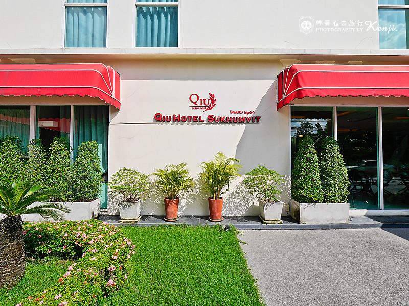 qiu-hotel-sukhumvit-7