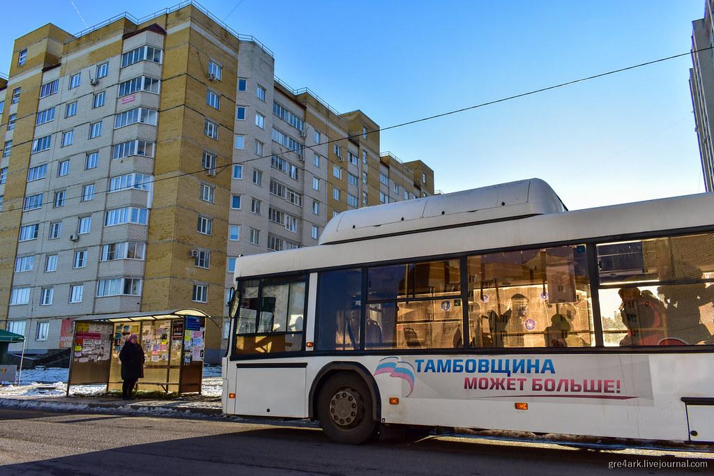 Как спасти Тамбов и другие города России