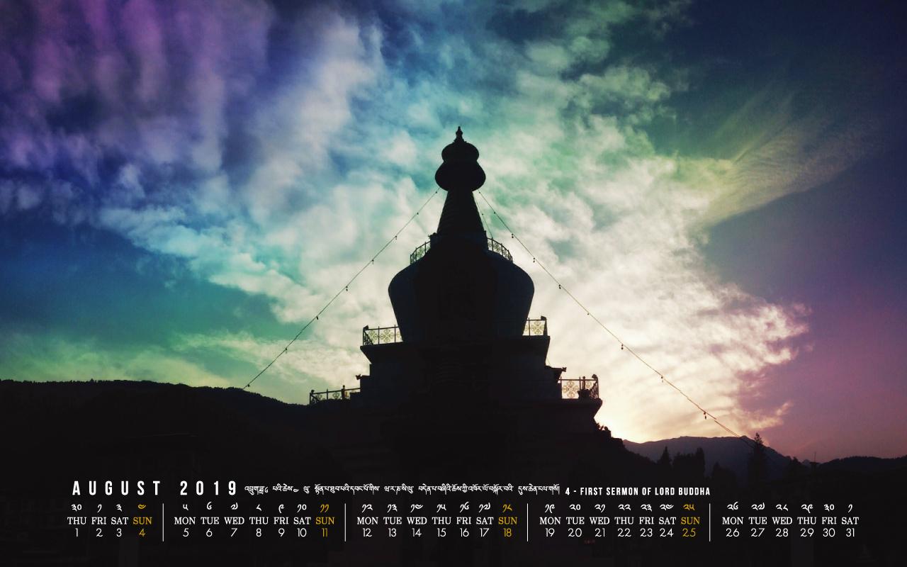 Bhutan calendar: August 2019